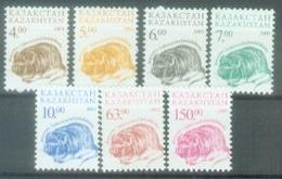 KZ 2003 Definitive, KAZAKISTAN, 1 X 7v, MNH - Kasachstan