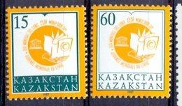 KZ 1997-166-7 Definitive, KAZAKISTAN, 1 X 2v, MNH - Kazakhstan