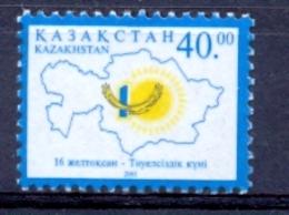 KZ 2001-357 Post Of KZ, KAZAKISTAN, 1 X 1v, MNH - Kasachstan