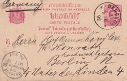 SIAM 1892 ENTIER POSTAL CARTE DE BANGKOK - Siam
