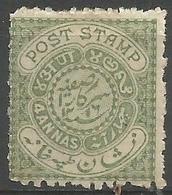 Hyderabad - 1871  Post Stamp Inscription 4a Slate-olive Used    SG 17c  Sc 9 - Hyderabad