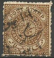 Hyderabad - 1871  Post Stamp Inscription 8a Used    SG 18  Sc 11 - Hyderabad