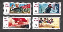 #261# CHINA YVERT 2077/2080, MICHEL 1343/1348 MNH**. VERY FINE. - 1949 - ... République Populaire