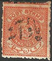 Hyderabad - 1900 Post Stamp Wide Surcharge 1/4a On 1/2a Deep Rose  Unused No Gum   SG 20  Sc 13 - Hyderabad