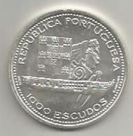 Portogallo, 1996, 100 Es. Fragata Fernando II, Ag. Fdc. - Portogallo