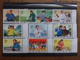 CINA 1966 - Donne Nei Servizi Pubblici - Serie Completa Nuova ** + Spese Postali - 1949 - ... République Populaire