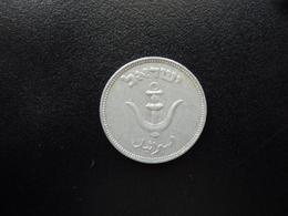 ISRAËL : 1 PRUTA   5709 (1949)  Sans Perle   KM 9      SUP - Israel