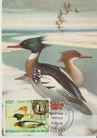 Carte Maximum Oiseaux Benin PA 290 Harle Huppé - Bénin – Dahomey (1960-...)