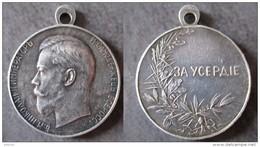 Médaille Russe Du Zèle NICOLAS II - Russia