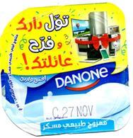 "Opercule Cover Yaourt Yogurt "" Danone "" Brassé Nature Meublez Yoghurt Yoghourt Yahourt Yogourt Arabic Script - Opercules De Lait"
