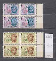 1527 K Bulgaria 1964 Exposicion Internacional De Sellos. Espacio Riccione Italia - Tereschkova Bykovski ** MNH Bulgarie - Bulgarie