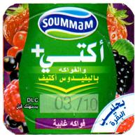 "Opercule Cover Yaourt Yogurt "" Soummam "" Acti + Forest Fruits Yoghurt Yoghourt Yahourt Yogourt Old Design - Milk Tops (Milk Lids)"