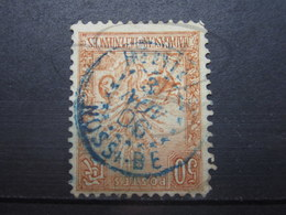 """VEND BEAU TIMBRE DE MADAGASCAR N° 73 , CACHET """" HELLVILLE - NOSSI-BE """" !!! - Used Stamps"""