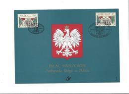 Nr 2782HK - Cartes Souvenir