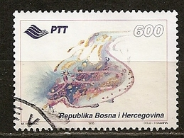 Bosnia & Herzegovina 1995 Bairam Festival Obl - Bosnië En Herzegovina