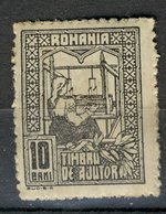 Romania Roumanie 1916 - Oblitéré Used - Y&T N° ?? Timbru De Ajutor 10b - Fiscali