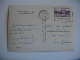17.12.1953 Signature D Un Senateur A Identifier Congres Du Parlement Versailles - Poststempel (Briefe)