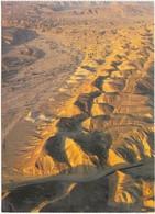 Israel, Negev Mountains Viewed From The Air, 1980s Unused Postcard [21672] - Israel