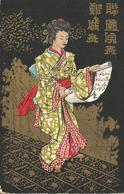 GEISCHA JAPAN NIPON, PC, Circulated - Ohne Zuordnung