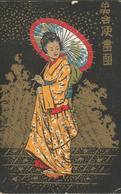 GEISCHA JAPAN NIPON, PC, Circulated - Japan