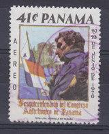 Panama 1976 Mi. 1266     41 C. Jahrestag Des Kongresses Von Panama Fahne, Turm, Simon Bolivar - Panama