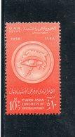 EGYPTE 1958 ** - Egypt