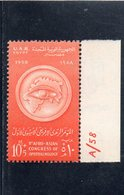 AEGYPTEN 1958 ** - Egypt