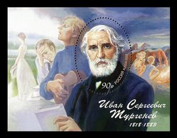 Russia.2018.200th Birth Anniversary Of Ivan Turgenev (1818–1883), Writer.s/s.  ** . - 1992-.... Federatie