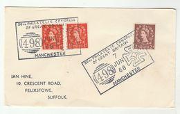 1968 MANCHESTER PHILATELIC CONGRESS  COVER EVENT Pmk MALTESE CROSS Philatelic Exhibition Gb Stamps - Esposizioni Filateliche