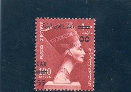 EGYPTE 1959 ** - Egypt