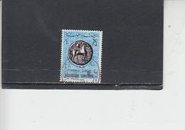 TUNISIA 1985 - Moneta Su Francobollo - Tunisia (1956-...)
