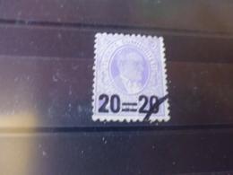 TURQUIE   YVERT  N°TAXE 71 - 1921-... République