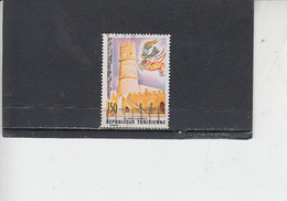 TUNISIA  - Monastir - Tunisia (1956-...)