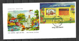 INDIA, 2014, FDC Miniature Sheet,, India Slovenia Joint Issue, Dance, Culture, , Jabalpur Cancelled - FDC