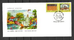 INDIA, 2014, FDC, India Slovenia Joint Issue, Set 2 V, Dance, Culture, Child, Art, Jabalpur Cancellation - FDC