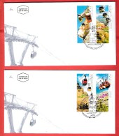 ISRAEL, 2002, Mint First Day Cover ,Cable Cars, SG1608-1611,  Scan F3909, - Israel