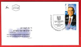 ISRAEL, 2002, Mint First Day Cover , Rechavam Ze'evy,   SG1614,  Scan F3915 - Israel
