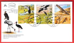 ISRAEL, 2002, Mint First Day Cover , Birds Jordan Valley,   SG1618-1620,  Scan F3914 - Israel