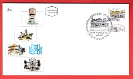 ISRAEL, 2002, Mint First Day Cover ,  Kadoorie School,   SG1621,  Scan F3912 - Israel