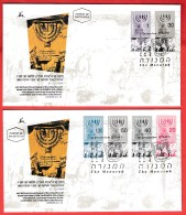ISRAEL, 2003, Mint First Day Cover ,  Set Of 6 Candlesticks,   SG1623-1628,  Scan F3919 - Israel