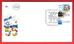 ISRAEL, 2003, Mint First Day Cover , Ya'akov Meridor,   SG1648,  Scan F3931 - Israel