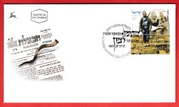 ISRAEL, 2003, Mint First Day Cover , Yemen To Zion-Soldier,   SG1652,  Scan F3929 - Israel