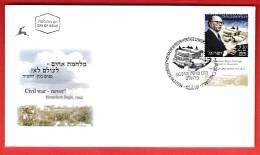 ISRAEL, 2004, Mint First Day Cover , M.Begin Heritage Centre,  SG1689,  Scan F3949 - Israel