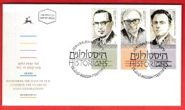 ISRAEL, 2004, Mint First Day Cover , Historians,  Scan F3951 - Israel