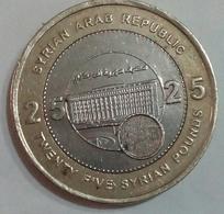 Syria - 25 Pounds - 2003 - KM 131 - AUNC- Agouz - Syrie
