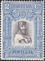 Portugal 1928 Independência De Portugal 3ª Emissão Third Independence Issue A93 Gualdim Paes MLH - Storia