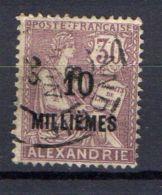 COLONIES ( ALEXANDRIE ) : Y&T N°  56  TIMBRE  TRES  BIEN  OBLITERE  . - Oblitérés