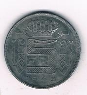 5 FRANCS 1945 FR  BELGIE /4576G/ - 1934-1945: Leopold III