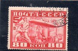 URSS 1930 O DENT 12 - 1923-1991 URSS
