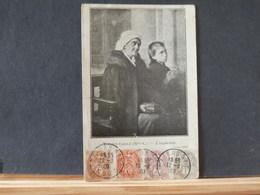 78/391A    CP FRANCE - 1900-29 Blanc